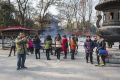 Nanjing were scenery Royalty Free Stock Photography