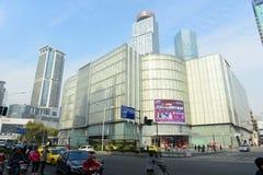 Nanjing Xinjiekou CBD, Nanjing, China Foto de Stock