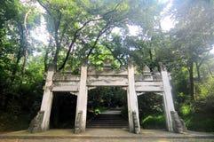 Nanjing Yankai tomb Royalty Free Stock Photography