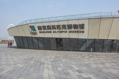 Nanjing youth Olympic Games venue location stock photo