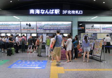 Nankai Nanba Train Station Osaka Japan Royalty Free Stock Photography