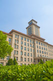 Nankai University Stock Image