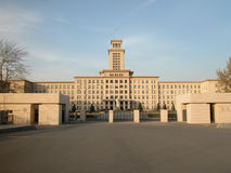 Nankai University. Frontal facade of the prestigious Nankai University in Tianjin, China Stock Photo