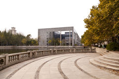 Nankai University Stock Photography