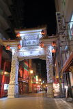 Nankin Chinatown Kobe Japan   Stock Photos