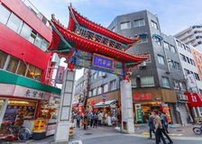 Nankinmachi , Kobe Chinatown Royalty Free Stock Photo