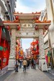 Nankinmachi , Kobe Chinatown Stock Photography