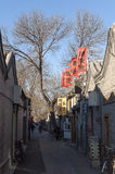 Nanluoguxiang of Beijing. Nanluogu Lane(Xiang), is located in downtown and one of Beijing ancient hutong, built in Yuan Dynasty(1271-1368). In winter Dec.2013 Stock Image