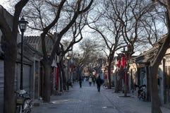 Nanluoguxiang Of Beijing Stock Image