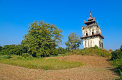 NanMyin Royaltyfri Foto