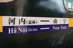 Nanning China aan de nachtelijke trein van Hanoi Vietnam Royalty-vrije Stock Foto