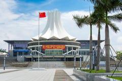 NANNING CHINY, CZERWIEC, - 9, 2017: Guangxi zawody międzynarodowi konwencja zdjęcie royalty free