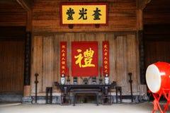 Nanping-Dorf, eine berühmte Huizhou-Art alte Architektur in China lizenzfreies stockfoto