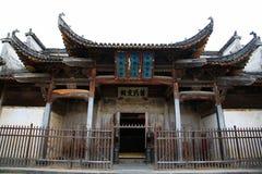 Nanping-Dorf, eine berühmte Huizhou-Art alte Architektur in China stockbild