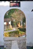 Nanping Village Royalty Free Stock Photo