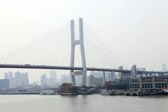 Nanpu Suspension Bridge in Shanghai,China Royalty Free Stock Photography