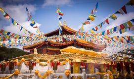 Nanshan royaltyfria foton