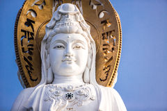 Nanshan images libres de droits