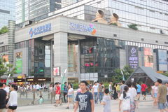 The Nanshan district center square in SHENZHEN CHINA ASIA Stock Photography