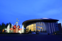 Nanshan theatre at night, china Stock Image