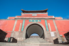 Nantianmen South Heaven Gate on the summit of Tai Shan, China Stock Images