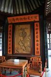 Nanxun Ancient Town stock photo