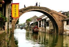 Nanxun town Stock Photos