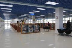 Nanyang academy library Royalty Free Stock Image