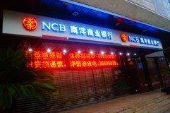Nanyang Commercial Bank Fotografía de archivo libre de regalías