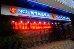 Nanyang Commercial Bank Fotografia Royalty Free