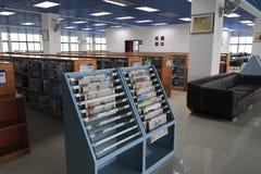 Nanyang university library Royalty Free Stock Photos