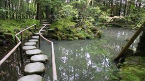 Nanzen-ji Zen Garden