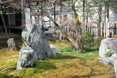 Nanzenji Temple meditation garden Stock Photos