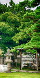 Nanzo-in Buddhist temple, Tokyo, Japan royalty free stock photos