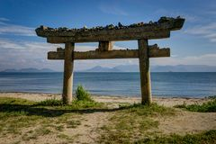 Naoshiam-Insel Art Piece Museum Japan lizenzfreie stockfotos