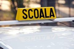 Napędowej szkoły samochodu znak Zdjęcie Stock