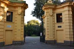 Napoli Capodimonte. 4K Naples Capodimonte Royal Palace, portal access to walking paths Stock Photography