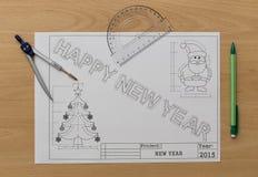 Nappy New Year Blueprint Royalty Free Stock Photos