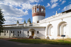 Naprudnaya tower of Novodevichy Convent and House of Sophia Alekseevny.Moscow, Russia Stock Image