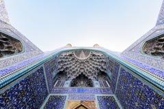 Naqsh-e Jahan清真寺看法在Esfahan,伊朗 库存照片