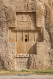 Naqsh-e Rostam, ancient necropolis in Iran Stock Photography