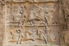 Naqsh-e Rostam, ancient necropolis in Iran Royalty Free Stock Photos