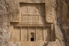 Naqsh-e Rostam, ancient necropolis in Iran Stock Photo