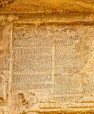 Naqsh-e Rustam cuneiform letters Royalty Free Stock Images