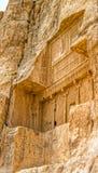 Naqsh-e Rustam Darius I tomb Royalty Free Stock Photos