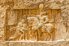 Naqsh-e Rustam relief Stock Photo