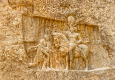 Naqsh-e Rustam relief Stock Photography