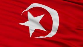 Naród islam flaga zbliżenia Bezszwowa pętla ilustracji