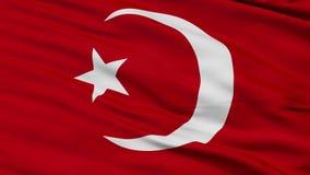 Naród islamu Religijny zakończenie W górę falowanie flaga ilustracji