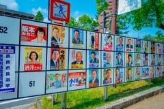 Nara Japan - Juli 26, 2017: Blandade bilder med en beskrivning som lokaliseras inom av Nara Park, i Nara Japan Royaltyfri Bild